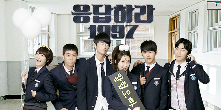 [ENG] Reply 1997