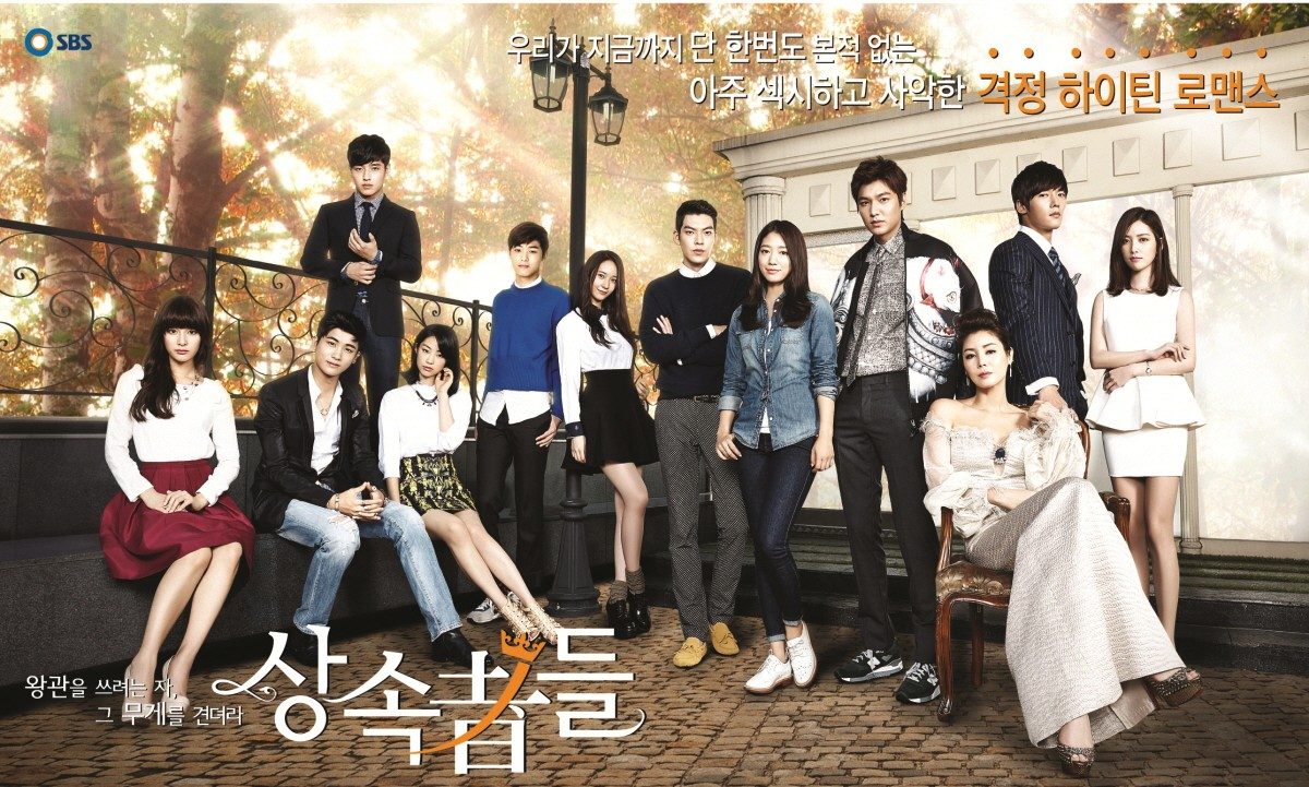 [ENG] The Heirs
