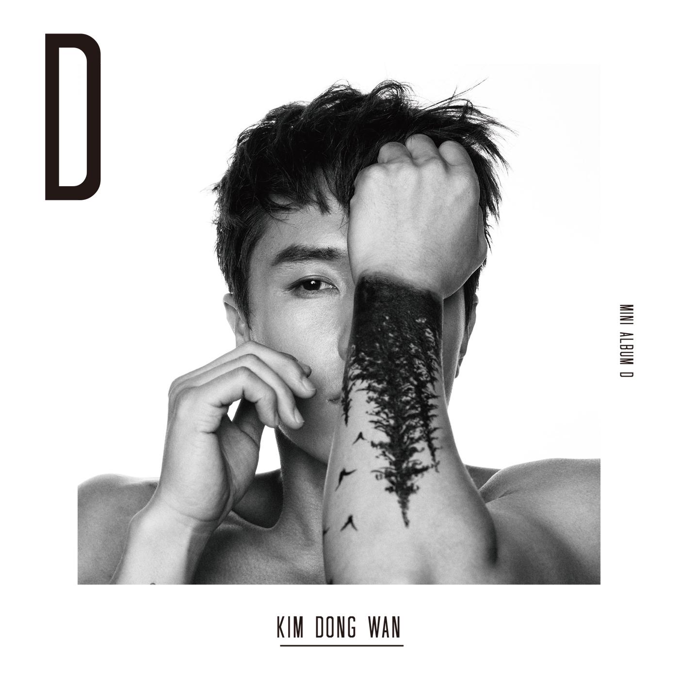 Kim DongWan – I'm fine