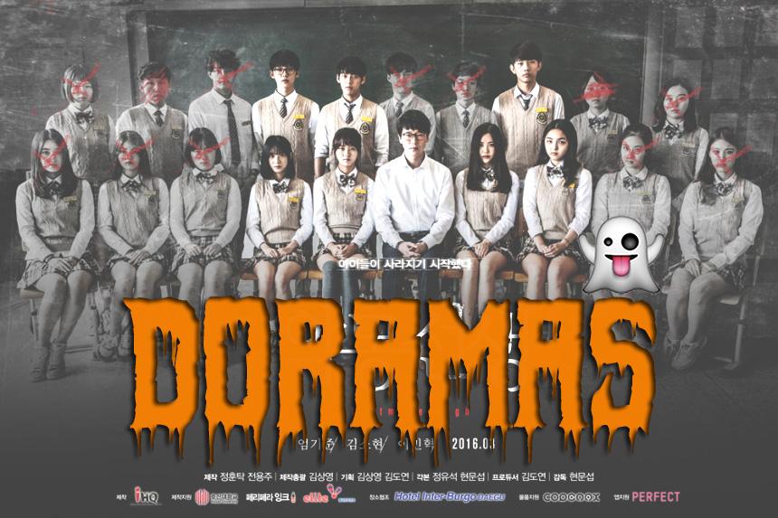 [Especial Halloween] Doramas