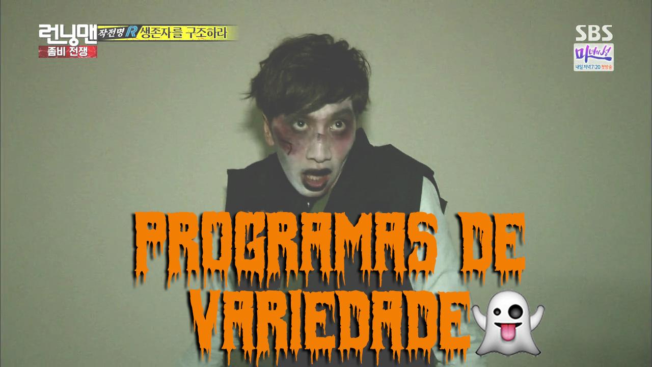 [Especial Halloween] Programas de variedades