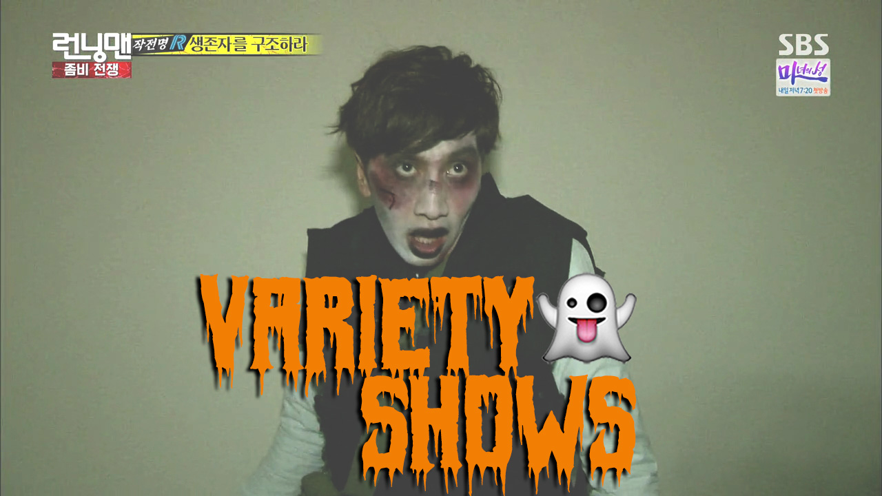 [Halloween special] Variety shows